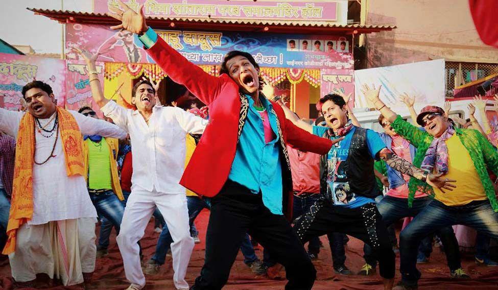 Tripura Movie Download Utorrent Free