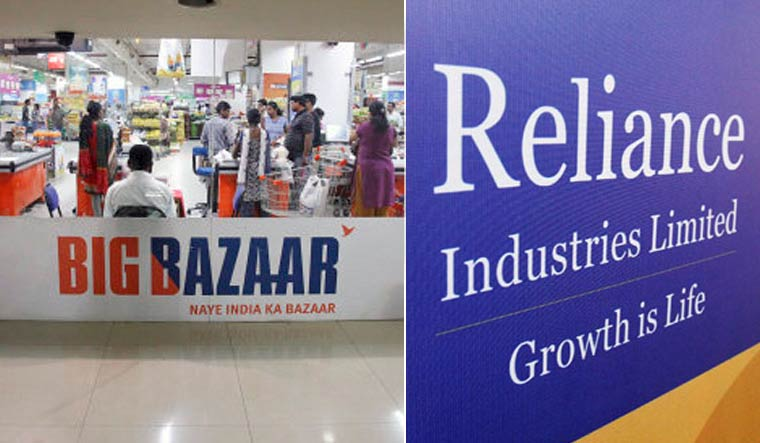 Reliance Future Group Deal
