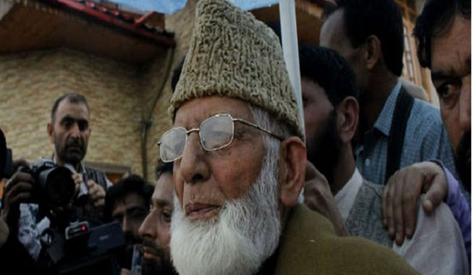 Children of Hurriyat: A life of luxury, here's the list