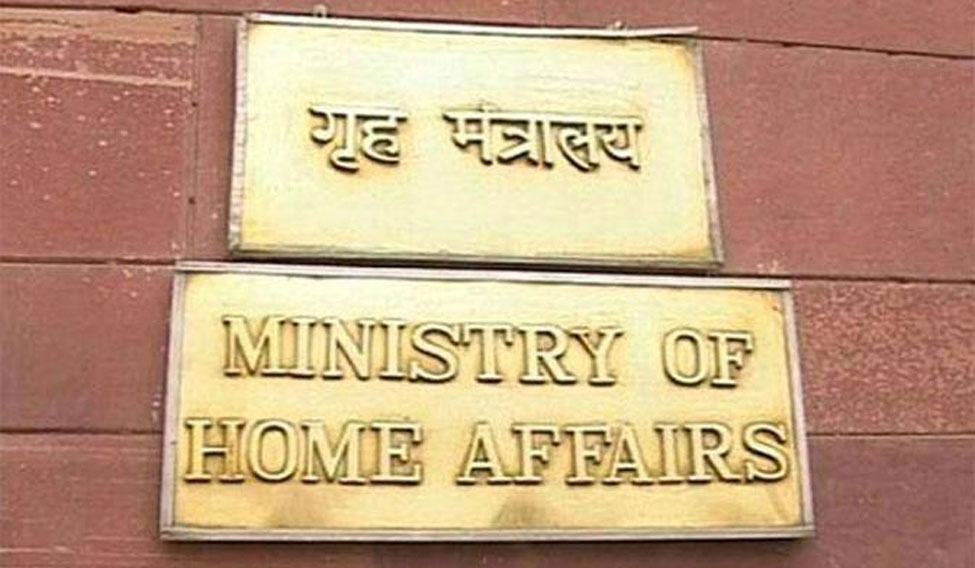 Inside the home ministry, in the 48 hours after India-Pak air engagement