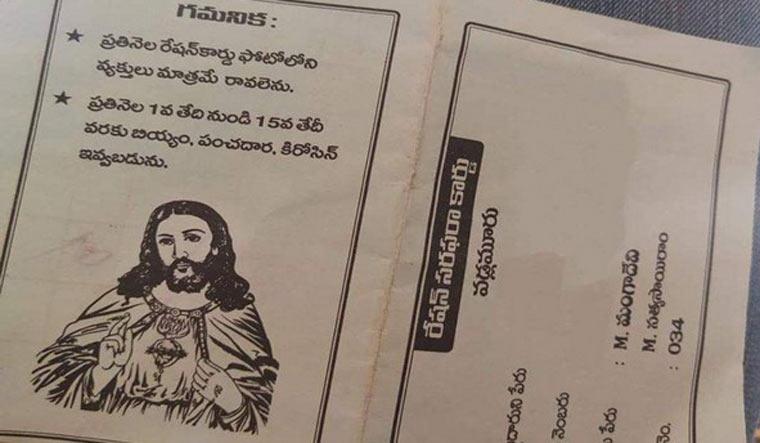 Andhra Pradesh: 'Jesus Christ ration cards' spark social media uproar