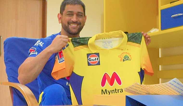 IPL 2021: CSK unveil new team jersey; first redesign since ...