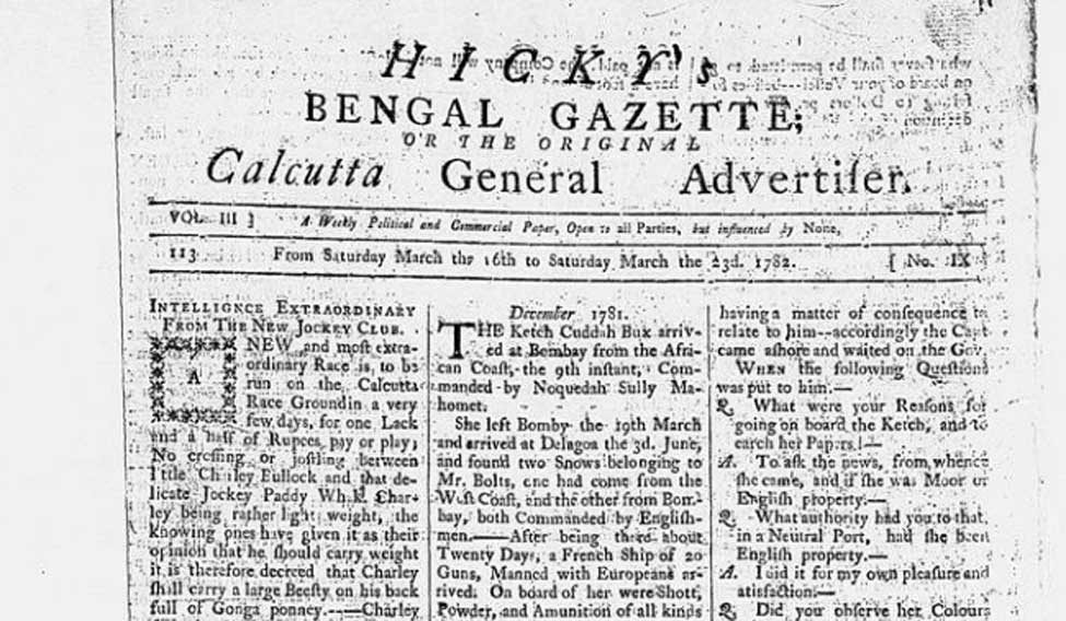 Learn about the founding of newspapers in India – Hicky ... |The Gazette Newspaper